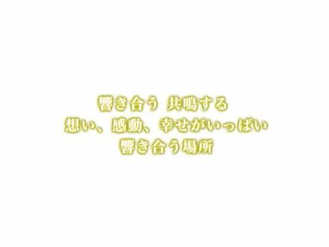 シンプルにお洒落に!アットホームな雰囲気でゲスト全員が満足してもらえるパーティ Le Timbre(ル・タンブル) BEST WESTERN Hotel Nagoya内