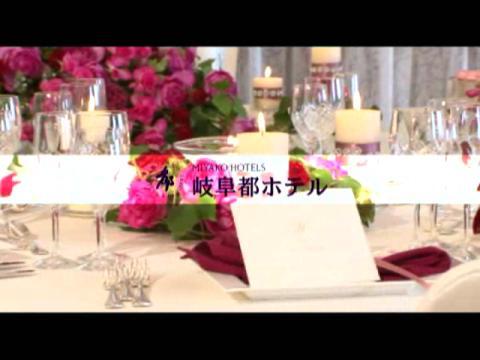 カーテンを開いた瞬間、広がる景色でさえもゲストへのおもてなしになる 岐阜都ホテル
