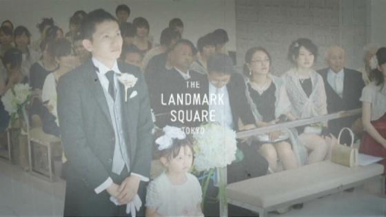 品川駅徒歩1分。都心にありながら、緑あふれるチャペルで想いをこめた挙式を THE LANDMARK SQUARE TOKYO(ザ ランドマークスクエア トーキョー)