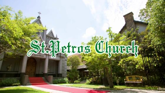 四季折々の花と緑に囲まれた邸宅でゲストと共にずっと記憶に残る感動の一日を! 南蔵王・聖ペトロ教会(アニバーサリーガーデン フェアリーコート)