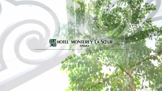 天井高15Mの開放的な全天候型のチャペルで、聖歌隊の美しい歌声から始まる厳かな挙式 ホテルモントレ ラ・スール大阪