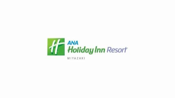 打ち寄せる波がふたりを祝福するリゾートウエディング ANA ホリデイ・イン リゾート 宮崎