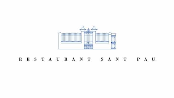 ミシュラン星獲得の料理を堪能しながら、招待ゲストと幸せを分かち合う温かなパーティ Restaurant SANT PAU(サンパウ)