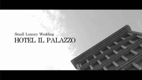大切なゲストへ想像以上の驚きを。感動の貸切ウエディングの提案 IL PALAZZO(イル・パラッツォ)