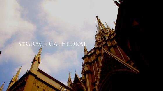 表参道2分に輝くセントグレース大聖堂。その圧倒的な存在感で人々を魅了する セントグレース大聖堂