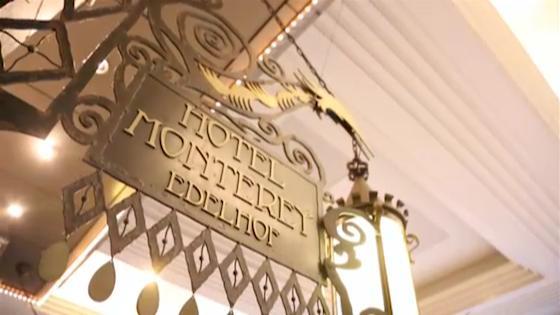 ヨーロピアンなホテルで忘れられない1日を。ホテルスタッフが心を尽くす結婚式 ホテルモントレエーデルホフ札幌