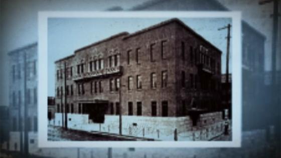 昭和の要人が愛した歴史薫る特別なゲストハウス 名古屋迎賓館 The Bankers Club (ザ・バンカーズ クラブ)