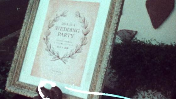 【WEDDING FILM】飾らないナチュラルな空間でアットホームなパーティを Flairge 桜坂(フレアージュ サクラザカ)