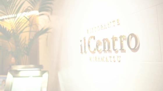 赤れんが庁舎を望む抜群の立地のレストラン。季節を感じるロケーション撮影も人気 リストランテ イル・チェントロ ひらまつ