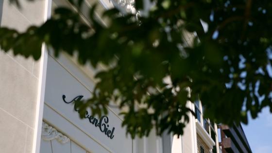 心づくしのお料理とおもてなし 潤いと癒しのリゾート邸宅ウエディングを アルカンシエル南青山