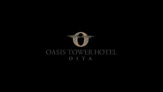 【大分の空と街に包まれたウエディング】数多くのVIPを迎えるホテルだから叶う贅沢 大分オアシスタワーホテル