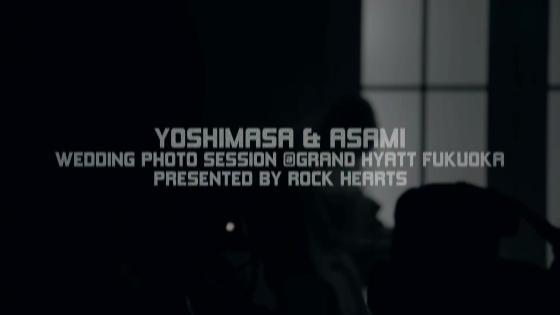 生涯のふたりの大切な想い出 HYATT WEDDING前撮りの裏側映像公開! グランド ハイアット 福岡