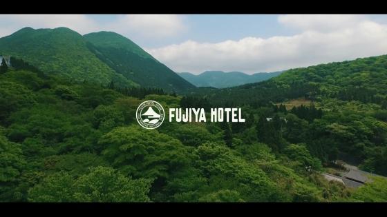 自然豊かなクラシックリゾートホテルで、家族・友人とアットホームな結婚式を 富士屋ホテル・別館 旧御用邸『菊華荘』