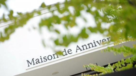 季節を感じる開放的なガーデンでふたりらしいNaturalなWedding Maison de Anniversaire(メゾン・ド・アニヴェルセル)