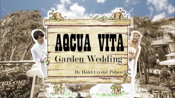 ウエディングをもっと楽しく!もっと自由に!アクアヴィータガーデンパーティ ホテルクリスタルパレス