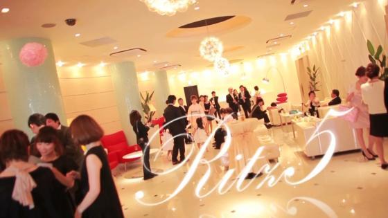 みんなの笑顔と涙があふれる温かい時間。おもてなしのプロ集団が創る感動の結婚式 RITZ5(リッツファイブ)