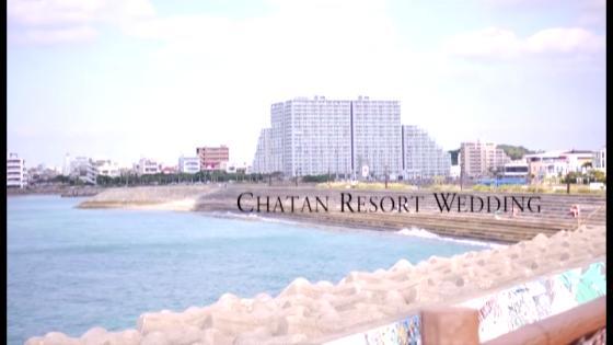 那覇空港から約40分!ゲストも訪れやすい北谷で、旅行も兼ねた皆がつながる結婚式 ヴォヤージュ ドゥ ルミエール Chatan Resort