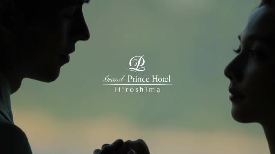 家族とだけの挙式もOK!理想の結婚式が見つかる、選べるセレモニーステージ グランドプリンスホテル広島