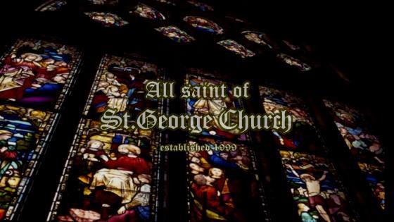 「英国の歴史という時間の重みと気品に彩られたいつまでも変わらぬ時間」がそこにある 仙台セント・ジョージ教会