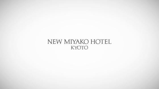 京都駅から徒歩2分。独立型ガラスのチャペルで叶うウエディング 新・都ホテル