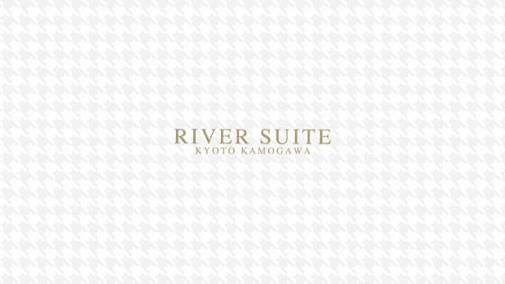 鴨川沿いの好立地に加え 純白のチャペルや和と洋から選べる2つの会場が特長 リバースイート 京都鴨川迎賓館