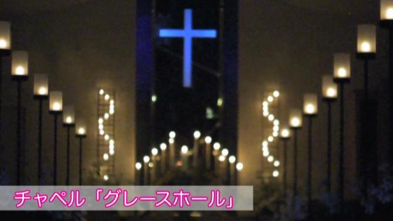 キャンドル&LED、ステンドグラス、光と音、3つの幻想的な挙式パターンをご用意 シェラトン都ホテル大阪