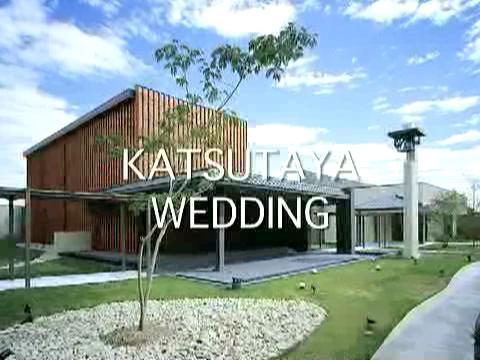 那須連山に抱かれた極上のリゾートの贅沢感と洗練されたモダンデザインのWスペース! KATSUTAYA(勝田屋記念会館)
