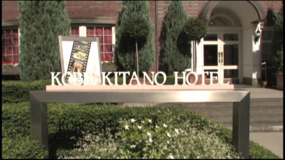 我が家へゲストをお迎えするような、心温まるウエディングパーティを 神戸北野ホテル