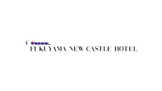 チャペル挙式 コンセプトは『pure』 純白のチャペルで永遠の愛を誓う 福山ニューキャッスルホテル