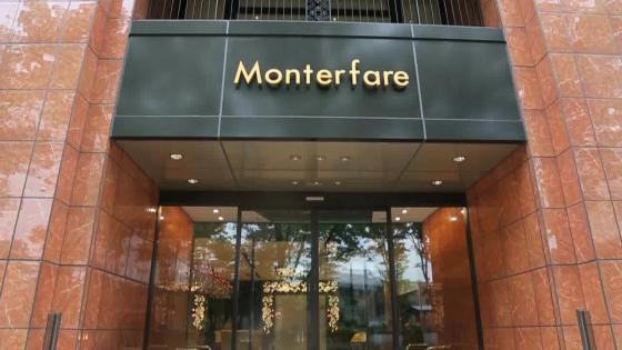イングランドの教会から移築した歴史あるステンドグラスが神聖さを醸し出す大聖堂 Monterfare(モンテファーレ)