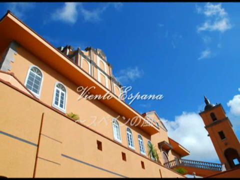 教会【Iglesia Blanca(イグレシアブランカ)】(100名着席可能) グランラセーレ シエロ