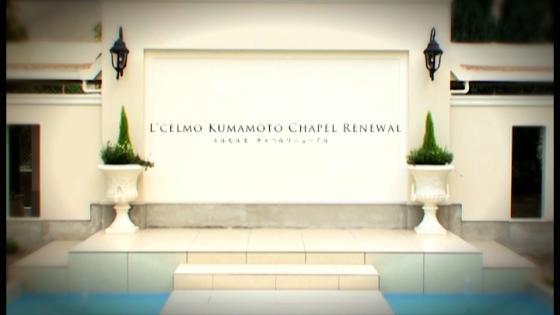 憧れの大聖堂にガーデンがオープン!感動の挙式とアフターセレモニーを! L'celmo 熊本(エルセルモ熊本)