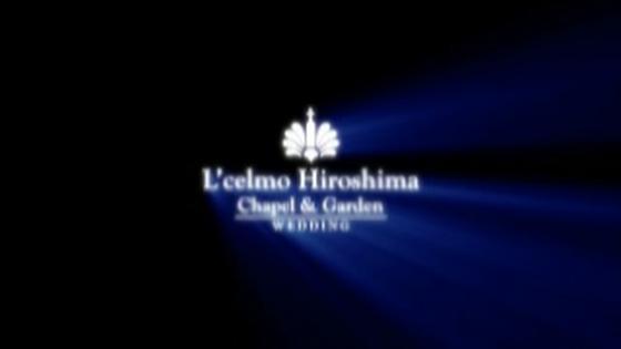 セント・ヴァレンタイン村との姉妹提携会場だからこそ出来る、感動的な挙式を エルセルモ広島