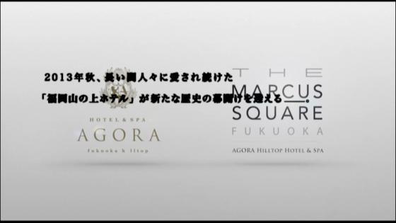長い間、福岡の街で愛され続けた「福岡山の上ホテル」が2013年秋、生まれ変わる THE MARCUS SQUARE アゴーラ福岡山の上ホテル&スパ