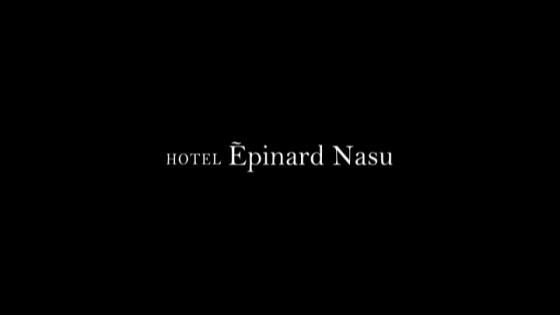 たくさんの緑と笑顔に包まれて思い出に残る挙式を… ホテルエピナール那須/那須高原 森のチャペル