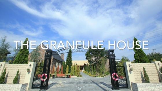 あたたかな光が降りそそぐチャペルで永遠の愛を誓って グランフレ ハウス