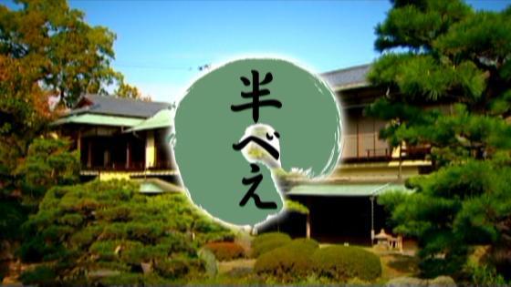 広大な日本庭園が新郎新婦やゲスト全員を厳かな気持ちに演出する、和の本格挙式 半べえ庭園