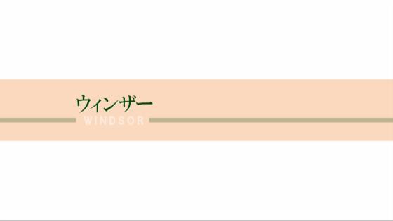ワンフロアを貸切できるプライベートダイニング「ウインザー」。窓からは自然光が注ぐ 京都ブライトンホテル