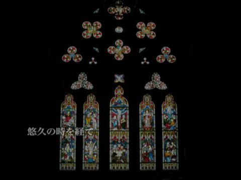 18世紀英国より譲り受けた本物のステンドグラスが輝く独立型教会 Kyoto St.Andrews Church(京都セントアンドリュース教会)