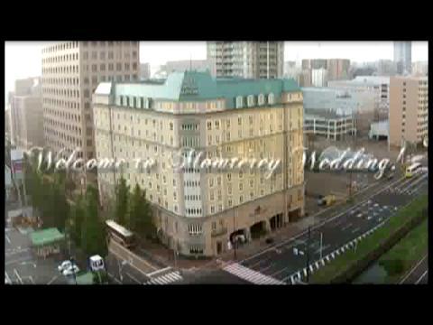 英国風のアンティークなホテルで、憧れのプリンセスウエディングが叶う ホテルモントレ札幌