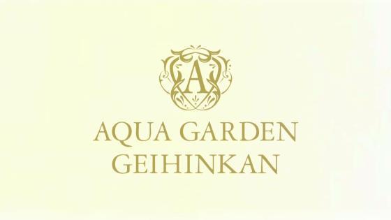 アクアチャペルが話題の一軒家、都心のオアシスでリゾートWを AQUA GARDEN TERRACE(アクアガーデンテラス)