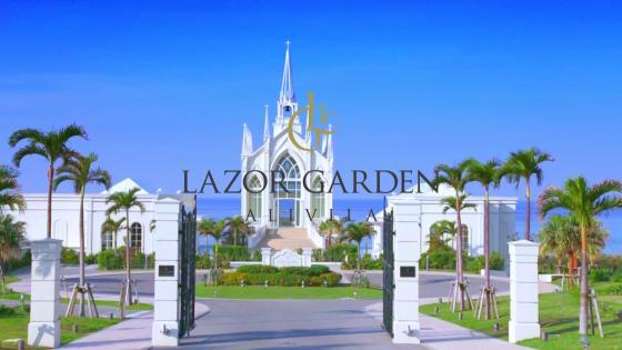 青い海に浮かぶ、白亜の礼拝堂 こだわりを満たすラグジュアリーな非日常空間 ラソール ガーデン・アリビラ