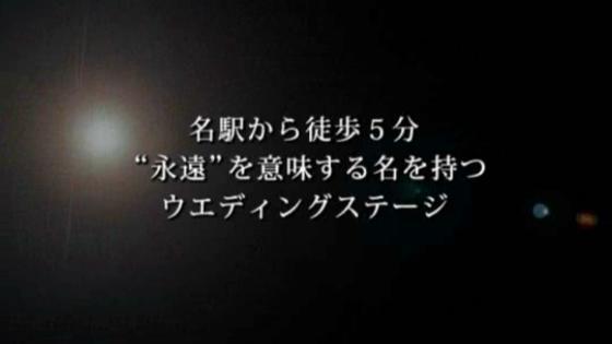 """【名駅すぐ!】""""永遠""""を意味する名を持つウエディング空間で大人のパーティを インフィニート 名古屋"""