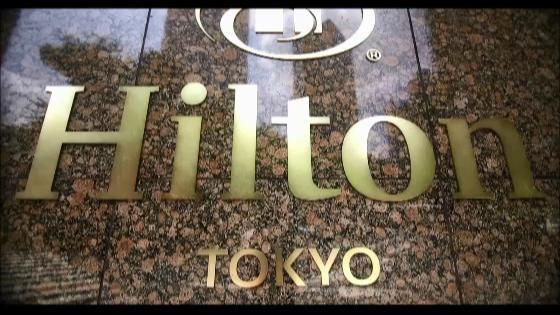 ホテルならではの上質なおもてなしで叶える、ふたりにとって心に残るウエディング ヒルトン東京