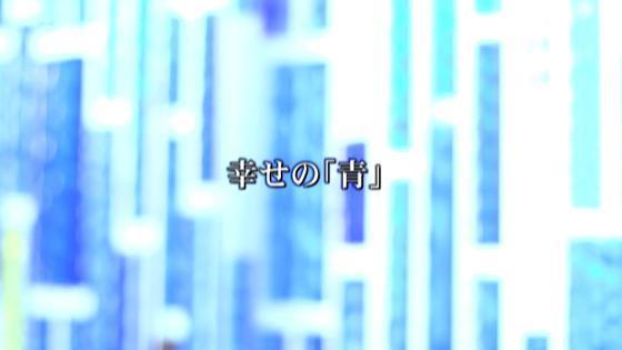 聖母マリアを象徴する色《青》が織りなす神秘的な空間。青のチャペルからはじまる幸せ 秋田ビューホテル