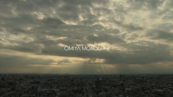 地上100mから美景を独占する上質空間で美しいウエディングを OMIYA MONOLITH(大宮モノリス)