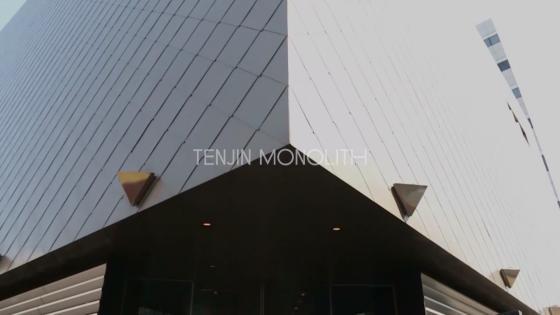 空・水・光に包まれた上質な寛ぎ空間で時を超えるもてなしウエディング 福岡 天神モノリス(FUKUOKA TENJIN MONOLITH)