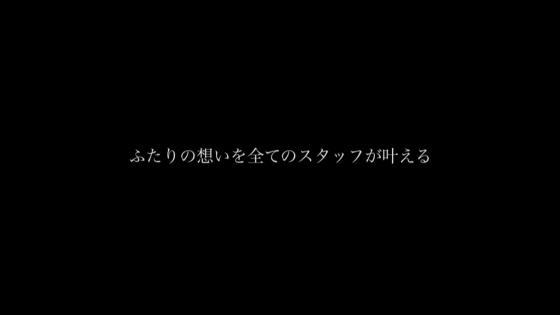 京都駅から5分。鴨川の畔に佇み、東山の絶景を望む貸切邸宅でウエディング ヒューリ カモガワテラス(HYURI Kamogawa Terrace)