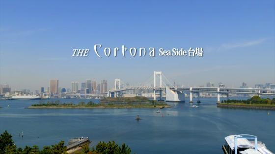 東京のシンボルが溶け合う絶好のロケーションが、新たな人生のスタートに華を添える ザ コルトーナ シーサイド台場