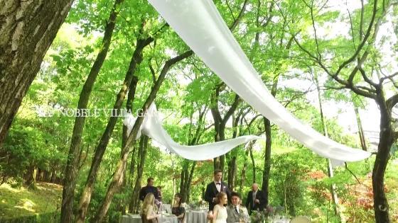 森の中に佇む木組みの洋館―ノベルヴィラガーデン― SHOZAN  RESORT  KYOTO(しょうざんリゾート京都)